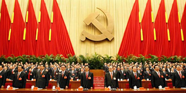 Το Κομμουνιστικό Κόμμα της Κίνας αλλάζει ηγεσία για ακόμη μεγαλύτερες  μπίζνες | ΚΟΣΜΟΣ | iefimerida.gr