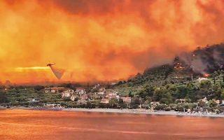Πυρκαγιές: Εφιαλτικές ώρες σε Εύβοια, Ηλεία | Η ΚΑΘΗΜΕΡΙΝΗ