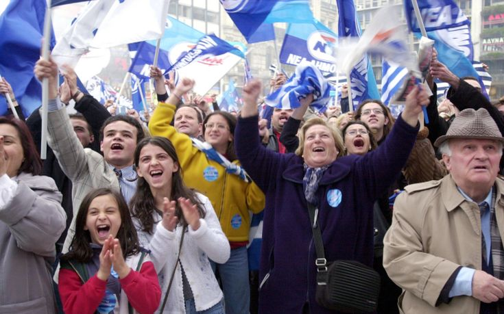 Σαν σήμερα πριν 18 χρόνια όταν «η Ελλάδα κοιμήθηκε με κυβέρνηση ΝΔ και  ξύπνησε με ΠΑΣΟΚ»!